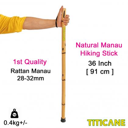TITICANE Hiking Stick [ Rattan / Rotan ]