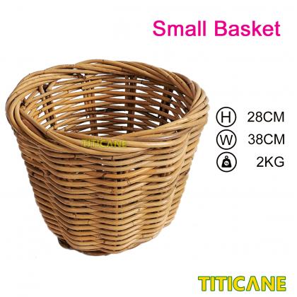 TITICANE Rattan Round Basket [ Small ] [ Bakul Rotan ]